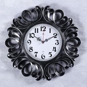 """Часы настенные, серия: Классика, """"Вермонт"""", черное серебро, 45.5 см"""