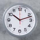 "Wall clock, series: Classic, ""Iberia"", 22 cm"