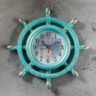 Wall clock, series: Sea, Mayak, turquoise, 36cm