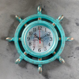 """Часы настенные, серия: Море, """"Маяк"""", бирюза, 36см"""