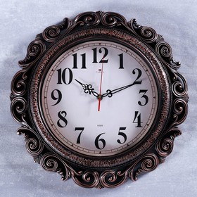 "Wall clock, series: Classic, ""Witsand"", black bronze, 40.5 cm"