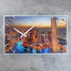 "Wall clock, series: City, the ""Metropolis"" 60х36 cm"
