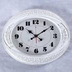 """Часы настенные, серия: Классика, """"Самвана"""", горизонтальные, белые, 63.5х53.5 см - фото 7931225"""