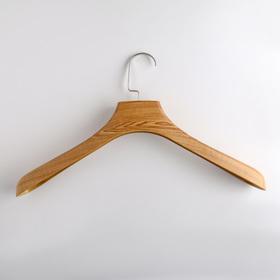 Вешалка-плечики для одежды «Дерево», размер 46-48, широкие плечи