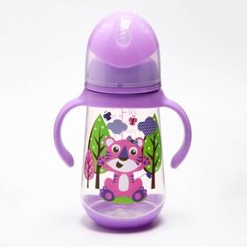 Бутылочка для кормления, 360 мл., широкое горло, цвет фиолетовый
