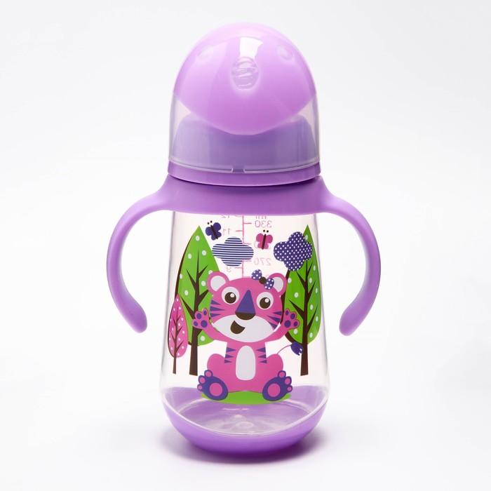 Бутылочка для кормления, 360 мл., широкое горло, цвет фиолетовый - фото 105537569