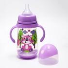 Бутылочка для кормления, 360 мл., широкое горло, цвет фиолетовый - фото 105537570