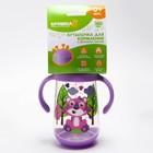 Бутылочка для кормления, 360 мл., широкое горло, цвет фиолетовый - фото 105537575