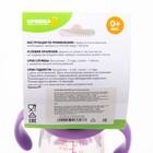 Бутылочка для кормления, 360 мл., широкое горло, цвет фиолетовый - фото 105537576