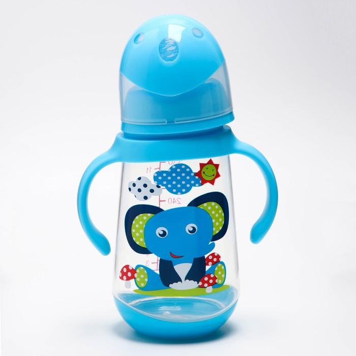 Бутылочка для кормления, 360 мл., широкое горло, цвет голубой