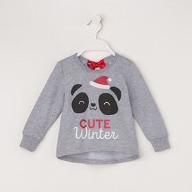 "Children's sweatshirt KAFTAN ""Cute"" R. 30 (98-104), grey"