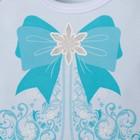 """Боди Крошка Я """"Маленькая снегурочка"""", голубой, р.26, рост 74-80 - фото 105479183"""