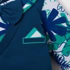 """Комбинезон Крошка Я """"Костюм"""", синий/белый/зелёный, р.24, рост 68-74 см - фото 105475478"""
