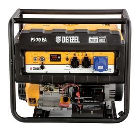 Генератор бензиновый Denzel PS 70 EA 946894, 4Т, 7000 Вт, 230 В, 25 л, коннектор автоматики   456470