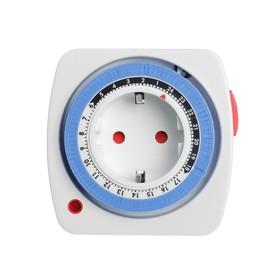 Розеточный механический таймер суточный Luazon Lighting, 16A, шаг 15 мин, 220 В