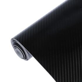 Пленка карбон 5D 30x152 см, черный Ош