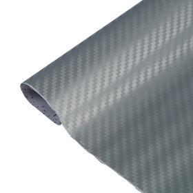 Пленка карбон 3D, самоклеящаяся, серебро, 60x127 см