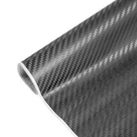 Пленка карбон 3D 60x127 см, серый Ош