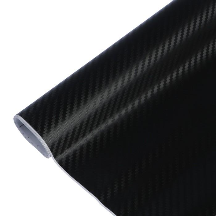 Пленка карбон 3D, самоклеящаяся, 60×127 см, черный