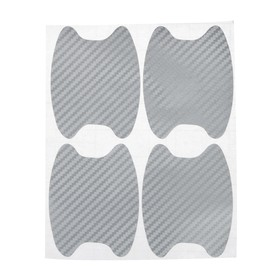 Защитная пленка под ручки дверей, 3D карбон, 5х6.8 см, серебро, набор 4шт Ош