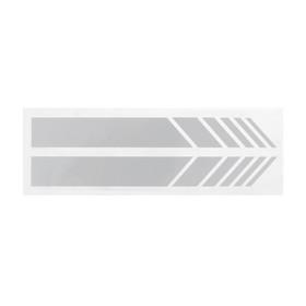 Наклейка на боковое зеркало авто, светоотражающая, 20х5 см, белый, набор 2шт Ош