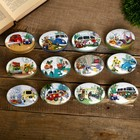 "Box metal oval ""Journey weekend"" MIX of 2,8x8,5x6 cm"