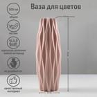 Flower vase, MIX color
