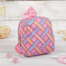 """Backpack for doll """"Ornament"""", color pink"""
