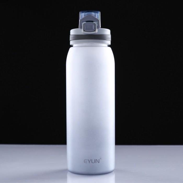 Бутылка для воды 850 мл, матовый градиент, 23х7 см, микс