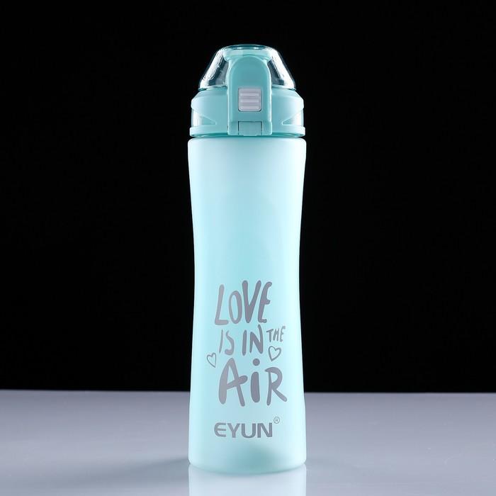 Бутылка для воды 700 мл, Love is in the air, 24.5х7 см, микс