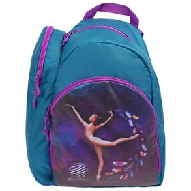 Рюкзак для художественной гимнастики Art, размер 39,5 х 27 х 19 см