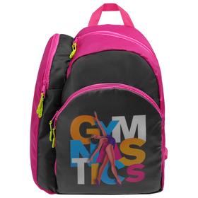 Рюкзак для художественной гимнастики Gymnasctics, размер 39,5 х 27 х 19 см