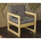 Кресло из массива, 700 ? 700 ? 670 мм, цвет сосна