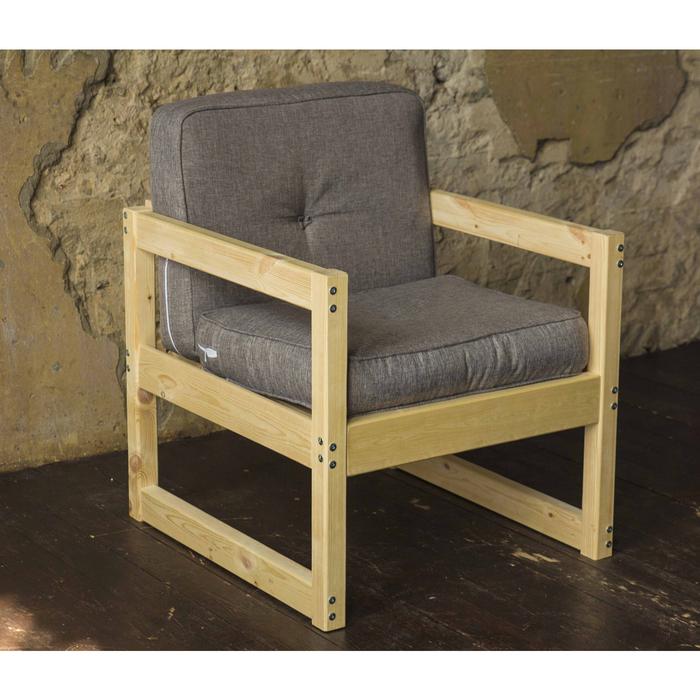 Кресло из массива, 700 × 700 × 670 мм, цвет сосна