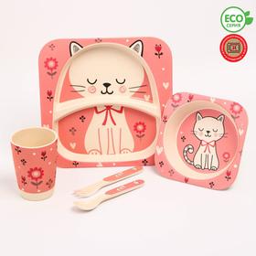 """Набор бамбуковой посуды """"Кошечка"""", тарелка, миска, стакан, приборы, 5 предметов"""