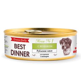 Влажный корм Best Dinner Premium Меню №1 для щенков, ягненок, ж/б, 100 г Ош