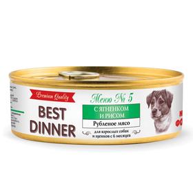 Влажный корм Best Dinner Premium Меню №5 для собак, ягненок/рис, ж/б, 100 г Ош