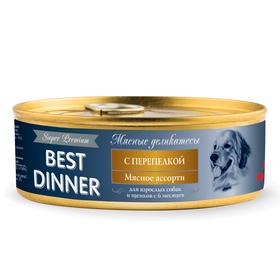 Влажный корм Best Dinner Super Premium Мясные деликатесы для собак, перепелка, 100 г Ош