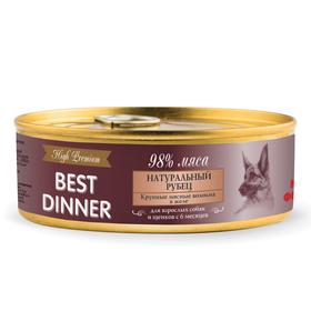 Влажный корм Best Dinner High Premium для собак, натуральный рубец, ж/б, 100 г Ош