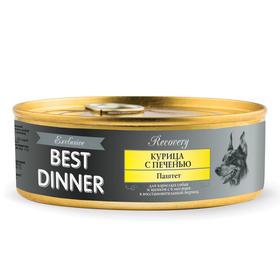 Влажный корм Best Dinner Exclusive Recovery для собак, курица/печень, 100 г Ош