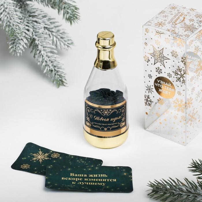 Пожелания в бутылке «С Новым годом», 15 свитков