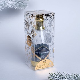 Пожелания в бутылке «Новогодний кураж»