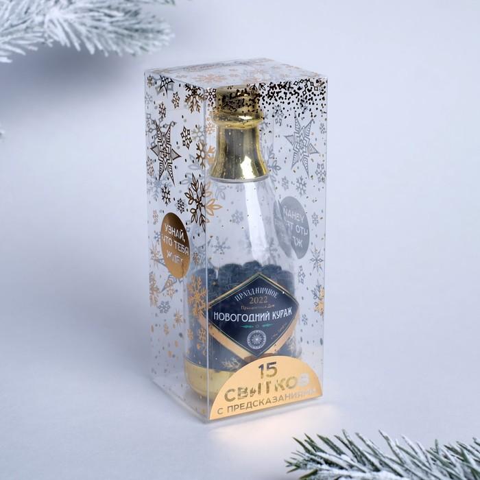 Пожелания в бутылке «Новогодний кураж», 15 свитков