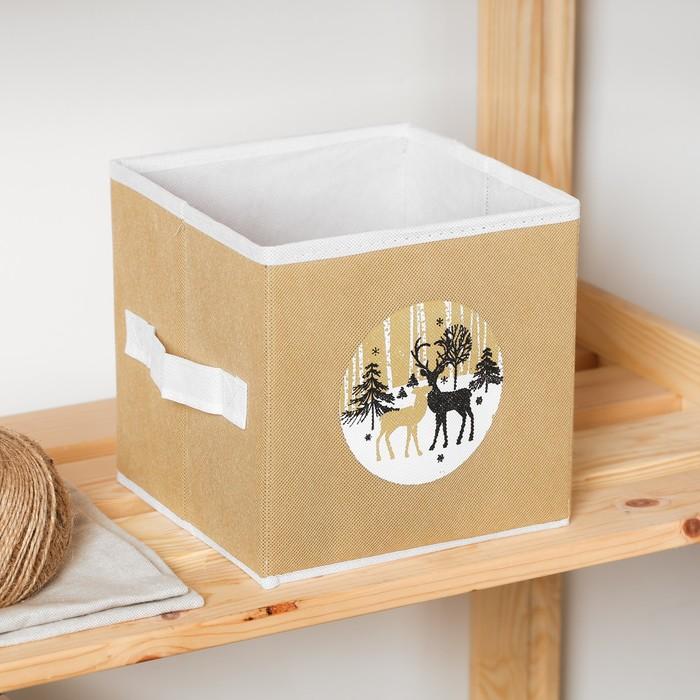 Короб для хранения «Олени», 19 х 19 х 19 см