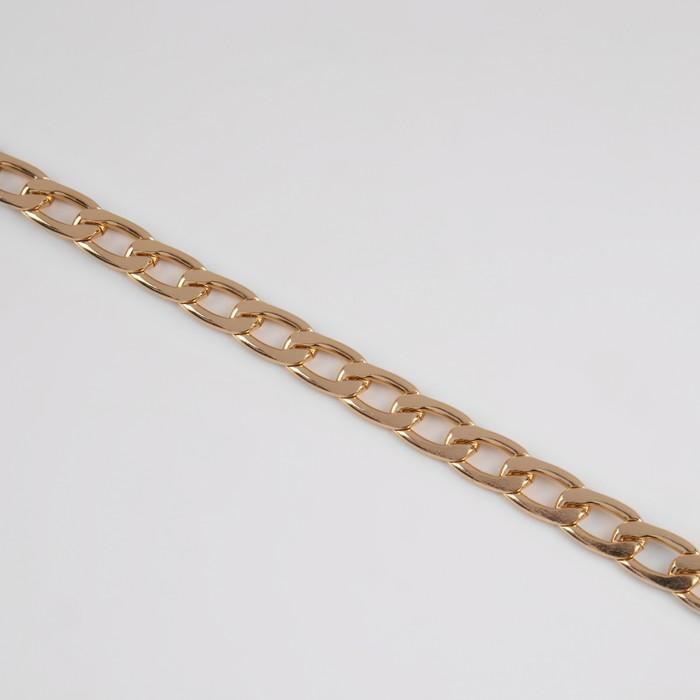 Цепочка для сумки, плоская, 7 × 9,8 мм, 10 ± 0,5 м, цвет золотой