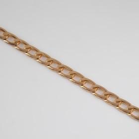 Chain Alu flat at 7.8*11.1 mm 10±0.5 m gold AU