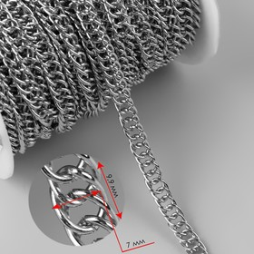 Chain for bag, twisted, 7 × 9.9 mm, 10±0.5 m, color silver