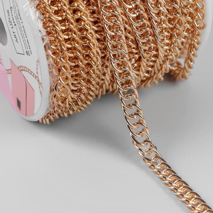 Цепочка для сумки, витая, 7 × 9,9 мм, 10 ± 0,5 м, цвет золотой - фото 689192