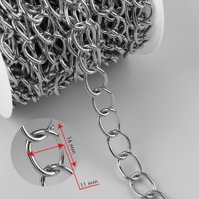 Chain bags, 11 × 16 mm 10±0.5 m, color silver