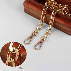 Chain bags with carabiners aluminum 120cm 9*14mm flat gold